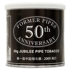 Jubilee - 50th Anniversary 50g