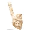 Turkish Estates Unknown Meerschaum Figural Sultan (Extra Long) (Unsmoked)